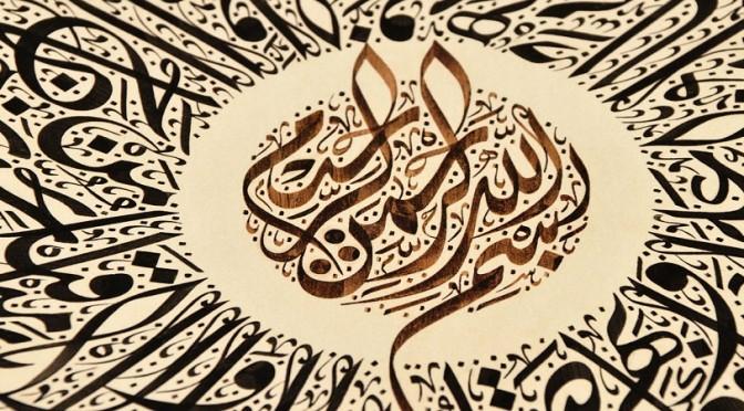 les-origines-de-l-islam